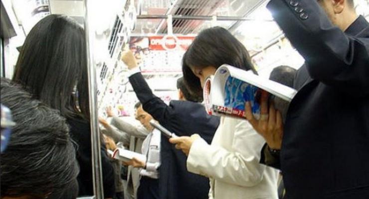 Budaya Baca Jepang