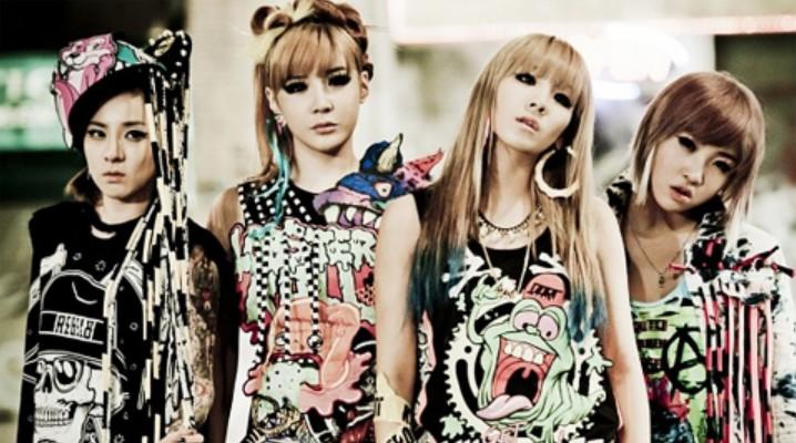 Gaya Hip Hop Korea