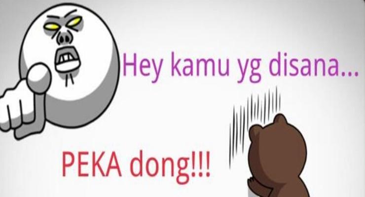 Peka Dong